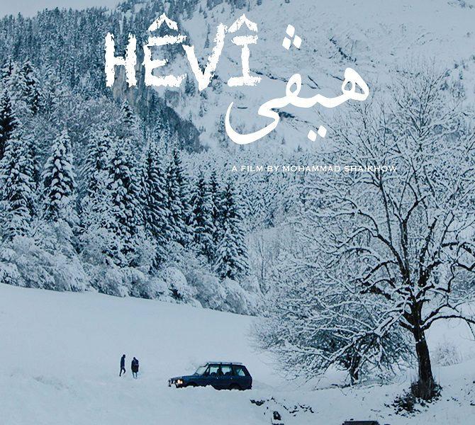 HÊVI  / HOPE