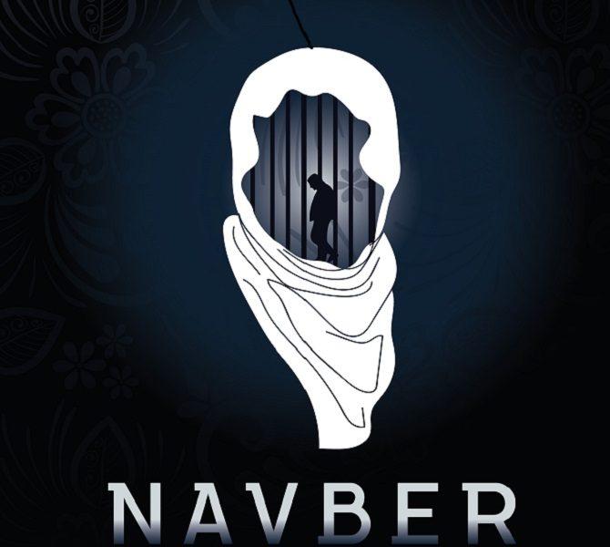 NAVBER / BETWEEN