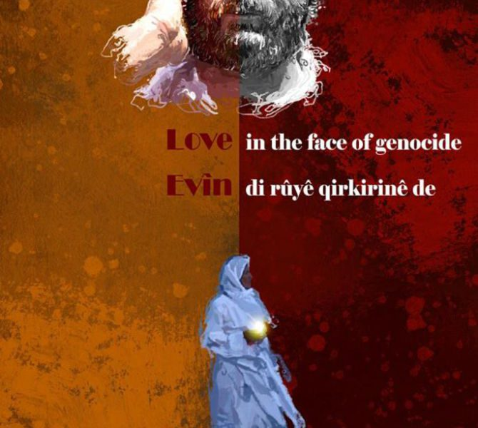 Love In The Face Of Genocide