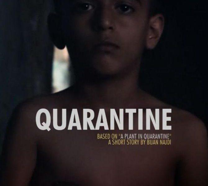 Qurantine