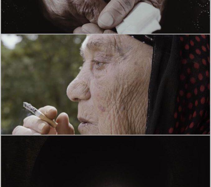 Yadê / Mother